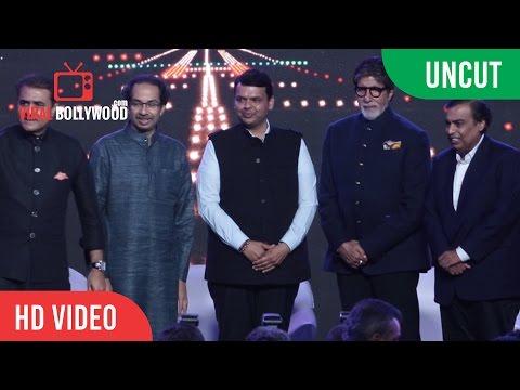 UNCUT - Udaan a Pictorial Biography of Mr. Praful Patel | Amitabh Bachchan, Mukesh Ambani,