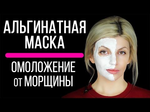 www klinikakda ru  УЗ-чистка и  Атравматичная чистка и пилинги в Махачкале