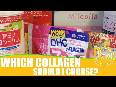 Which Collagen Should I Choose?