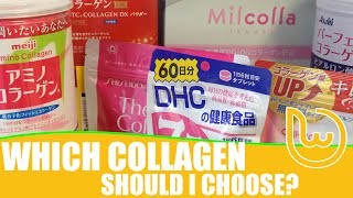Which Collagen Should I Choose