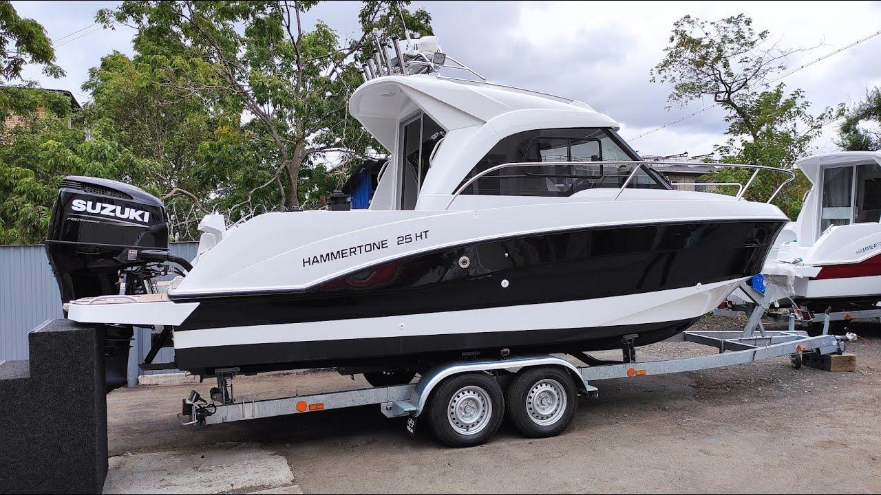 Hammertone 25HT | Обзор готовой лодки