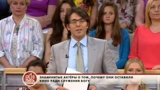 Пусть говорят Крест на кино 25.06.2013