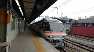 キハ85系特急ひだ3号前4両高山行、後3両富山行名古屋11番線発車