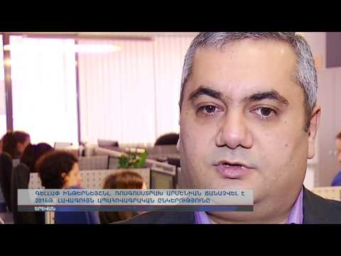 Rosgosstrakh Armenia - Best Insurance Company in Armenia. Gallup International