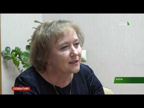 Валентин Суббот встретился с жителями Унечи. Сюжет от 1 октября 2019