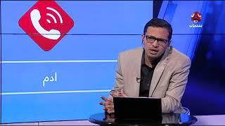 11 فبراير نهضة شعب | رأيك مهم |  مع أسامة الصالحي