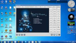 Программа для просмотра телеканалов на компьютере.mp4(http://www.xakeprog.ru/load/multimedia/rustv_player_v2_3_portable/17-1-0-2564 ссылка на программу., 2012-02-09T11:45:46.000Z)