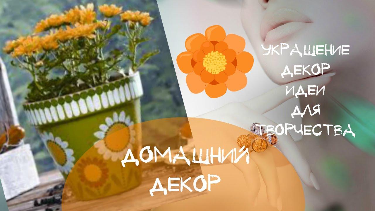 поделки из бутылок своими руками фото и описание