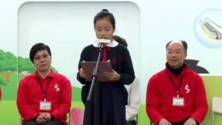 Publication Date: 2015-02-17 | Video Title: 機電安全嘉年華 2014歡迎辭