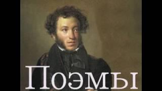 ГАВРИИЛИАДА  Aлександр  Пушкин Поэма Аудиокнига