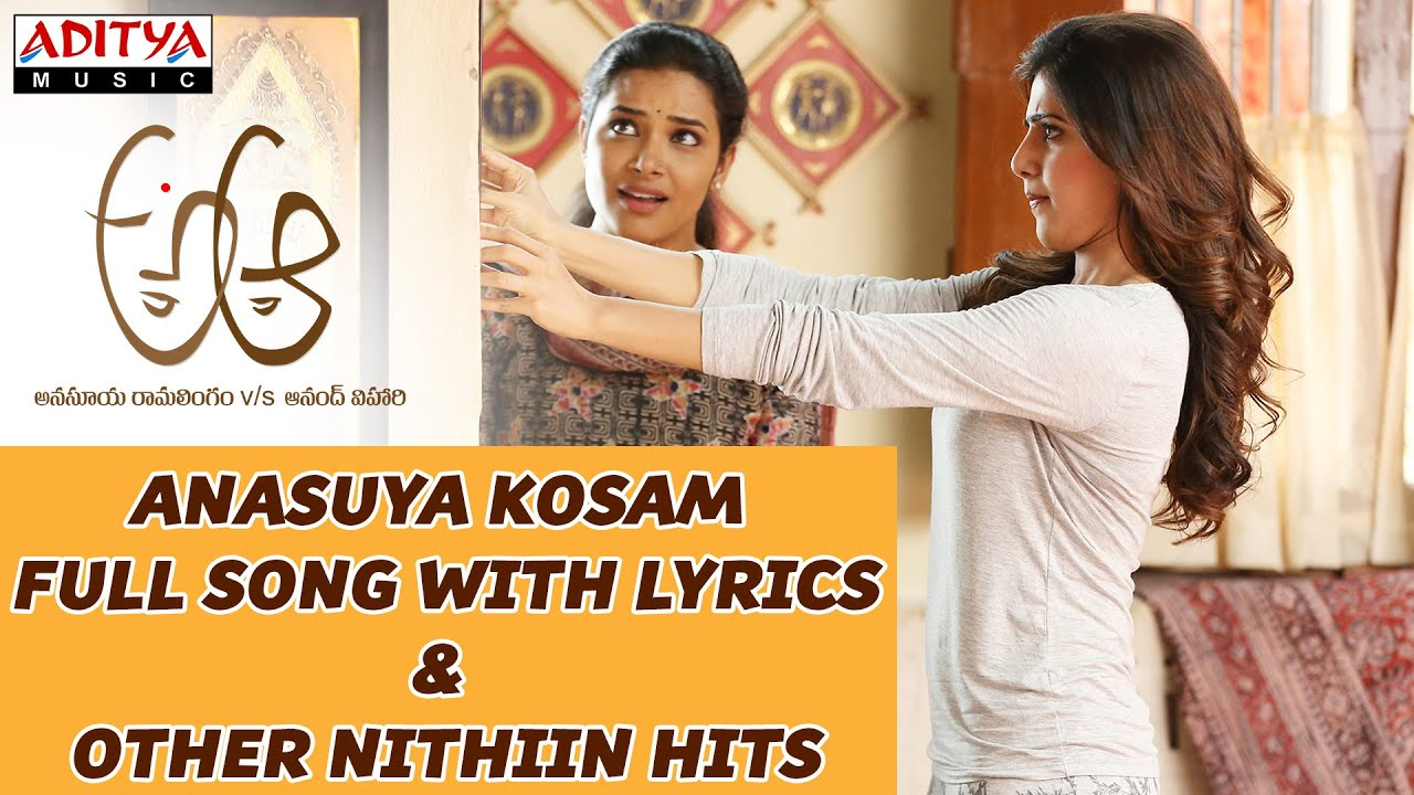 Anasuya Kosam Full Song With Lyrics