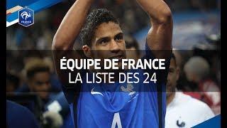 Équipe de France : liste des 24 joueurs pour affronter le Pays de Galles et l'Allemagne I FFF 2017