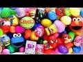 151 SURPRISE EGGS! BubbleGuppies CookieMonster Pocoyo ELMO Disney Frozen Play-Doh Marvel Spiderman