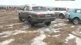 В Жуковском прошли гонки внедорожников(http://www.mosobltv.ru/ В Жуковском собрались любители больших машин и бездорожья. Здесь прошли гонки на внедорожник..., 2014-02-24T07:37:38.000Z)