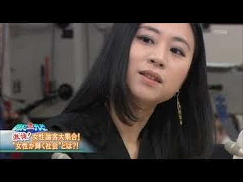 三浦 瑠璃 インスタ 三浦瑠麗氏、無防備な寝顔ショット公開