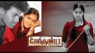 Renigunta | Renigunta tamil Fullmovie |  new tamil Online | sanusha | 2014 upload