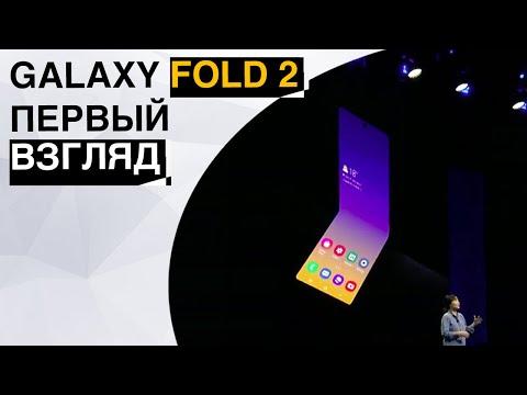 Samsung представил Galaxy