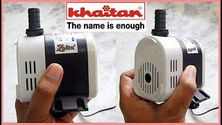 Khaitan ZOLTA 60 Water Cooler || Fountain & Aquarium PUMP✔