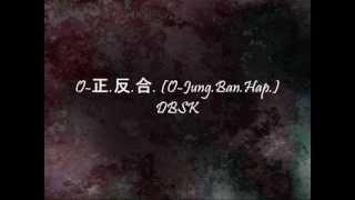 DBSK - O-?.?.?. (O-Jung.Ban.Hap.) [Han & Eng] MP3