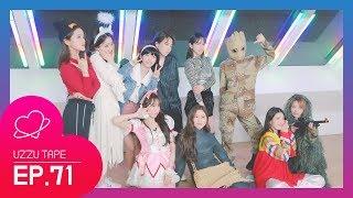 [UZZU TAPE] EP.71 WJ STATION 팬미팅 VCR 비하인드!
