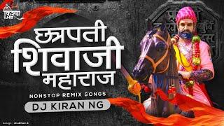 Chhatrapati Shivaji Maharaj NonStop Dj Song Remix By Dj Kiran NG