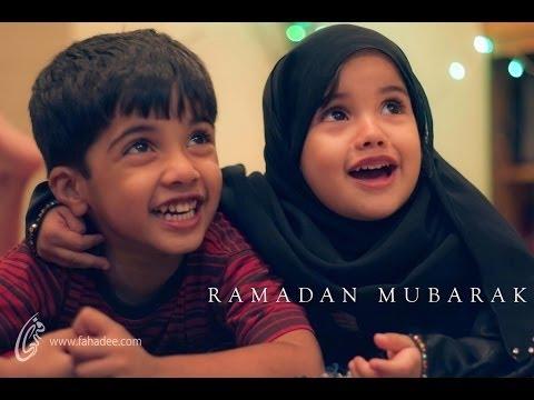 """Нашид """"Рамадану я"""