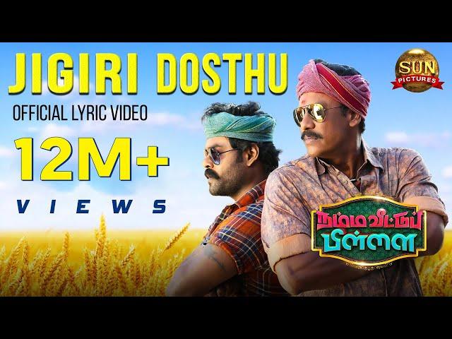 Jigiri Dosthu -Lyric Video | Namma Veettu Pillai | Sivakarthikeyan | Sun Pictures |D.Imman IPandiraj