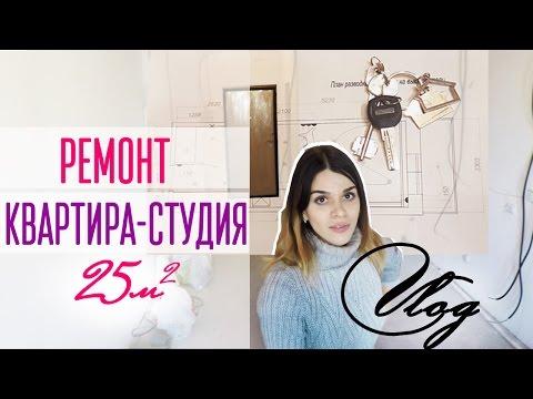 Видео Ремонт сантехники в квартире
