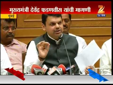 Mumbai These Are Two Different People Says Devendra Fadnavis