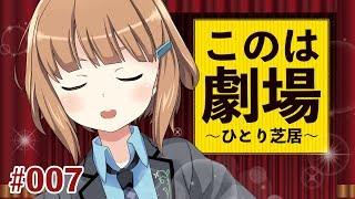 【1人芝居】4コマ漫画のアフレコに挑戦するよ!