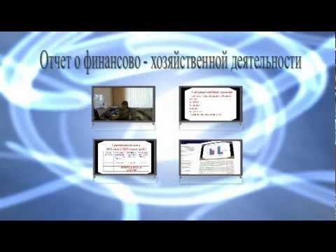 Видеоотчет ПУ №7 г. Нижнеудинск