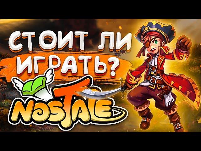 NosTale (видео)