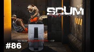 SCUM – Töten und getötet werden ( anderer Server ) #86 Gameplay Deutsch