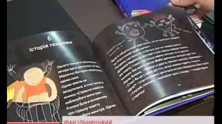 видео Як отримати фунти стерлінгів в Україні?