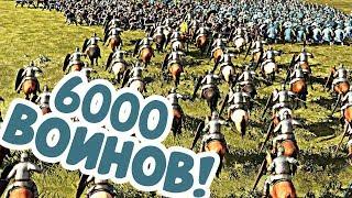4000 Викингов высадились в Англии! Total War Thrones of Britannia