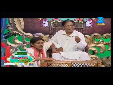 Family Circus - Episode 5 - July 12, 2014