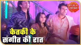Yeh Rishtey Hain Pyaar Ke: Abir & Kunal Give Spectacular Performance At Their Sister' Sangeet