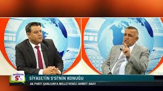 Ak Parti Şanlıurfa Milletvekili Ahmet Akay Siyasetin Sesi Proğramında Müslüm Çapın Konuğu