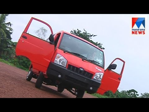 Mahindra Maxximo Mini Van Fasttrack Old Episode Manorama News