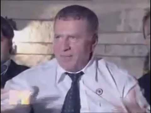 жириновский посылает буша видео