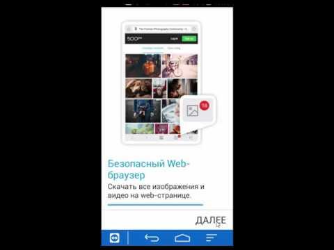 Как сделать фото с вебкамеры