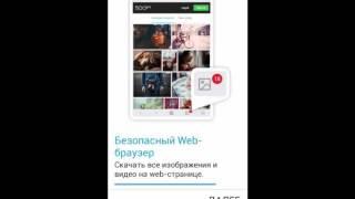 как установить пароль на папку с фотографиями показать видео