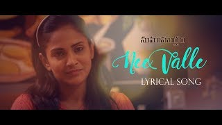 Neevalle Lyrical Video Song    Sumuhurtham Telugu Short Film