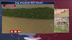 Popular Videos - Prakasam Barrage & ABN News Live - YouTube