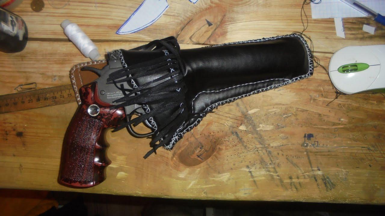 Кобуры для пистолетов и револьверов