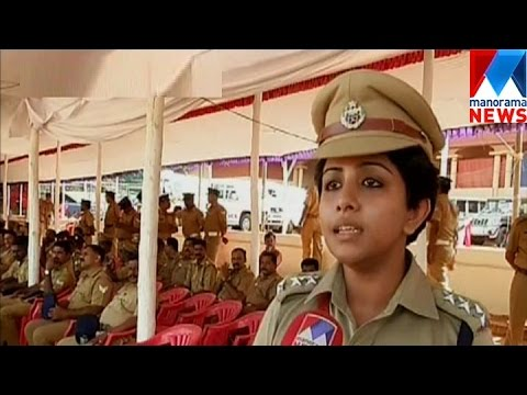 Merin Joseph IPS to lead Independence day parade | Manorama News