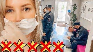 ХОЗЯЙКА САЛОНА ВЫЗВАЛА ПОЛИЦИЮ Треш обзор салона красоты в Москве