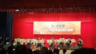Publication Date: 2016-05-26 | Video Title: 漢華中學 《口風琴表演 A》《2016 一人一藝術學習成果分