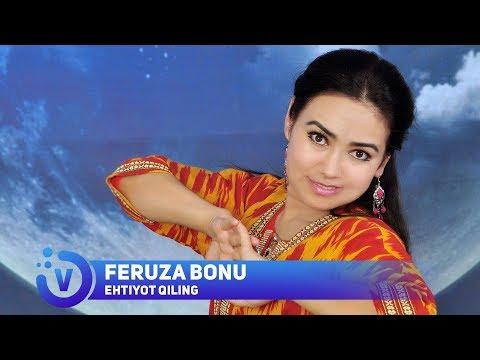 Feruza Bonu - Ehtiyot qiling   Феруза Бону - Эхтиёт килинг (music version) 2018