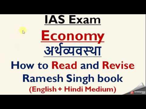 Indian Economy By Ramesh Singh Pdf In Hindi